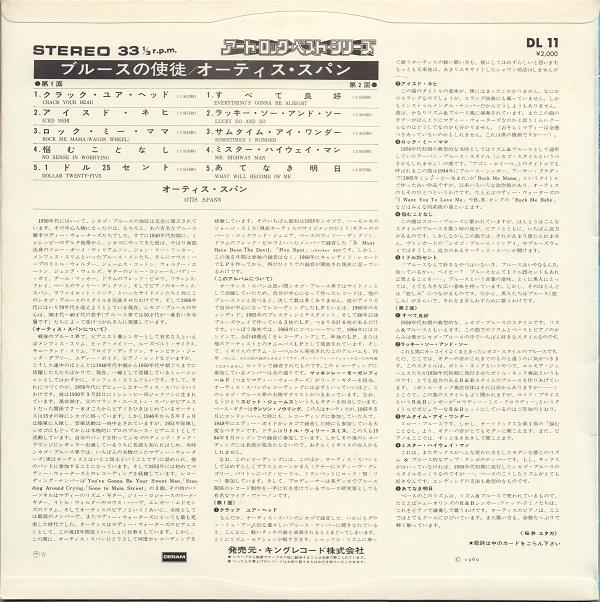 f:id:koichi65oba:20200125122545j:plain