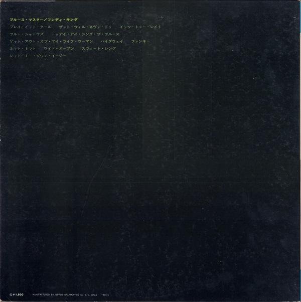 f:id:koichi65oba:20200207023631j:plain