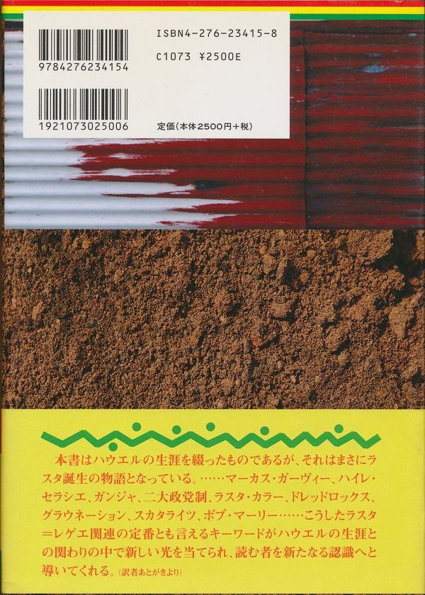 f:id:koichi65oba:20200212151521j:plain