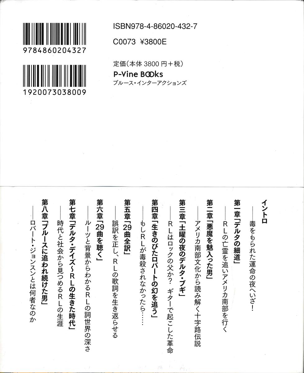 f:id:koichi65oba:20200315133532j:plain