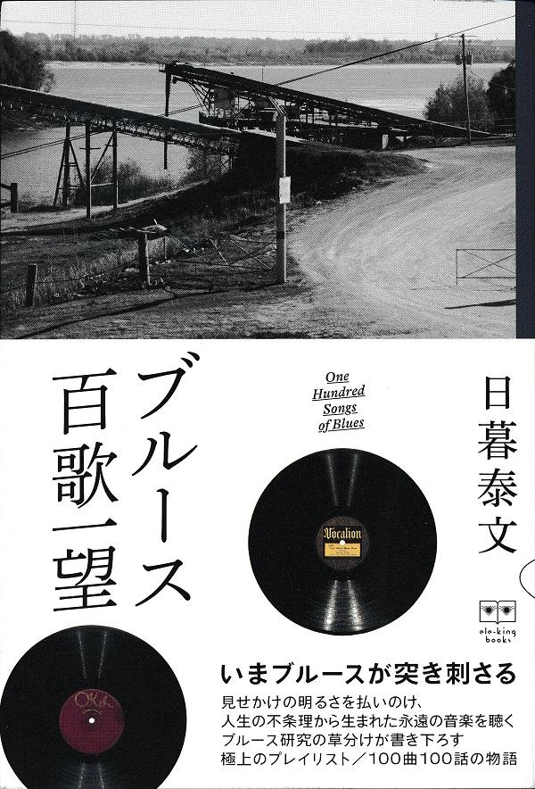 f:id:koichi65oba:20200326074514j:plain