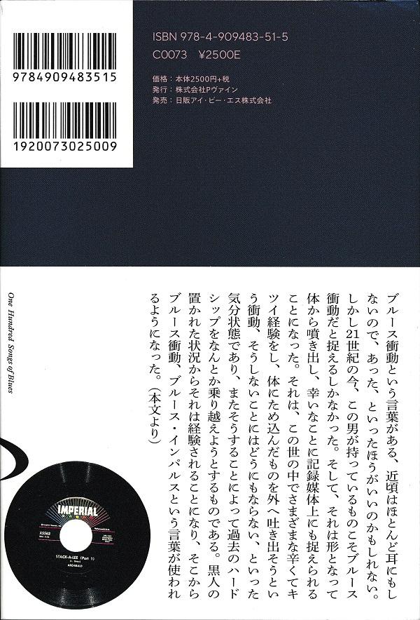 f:id:koichi65oba:20200326074538j:plain