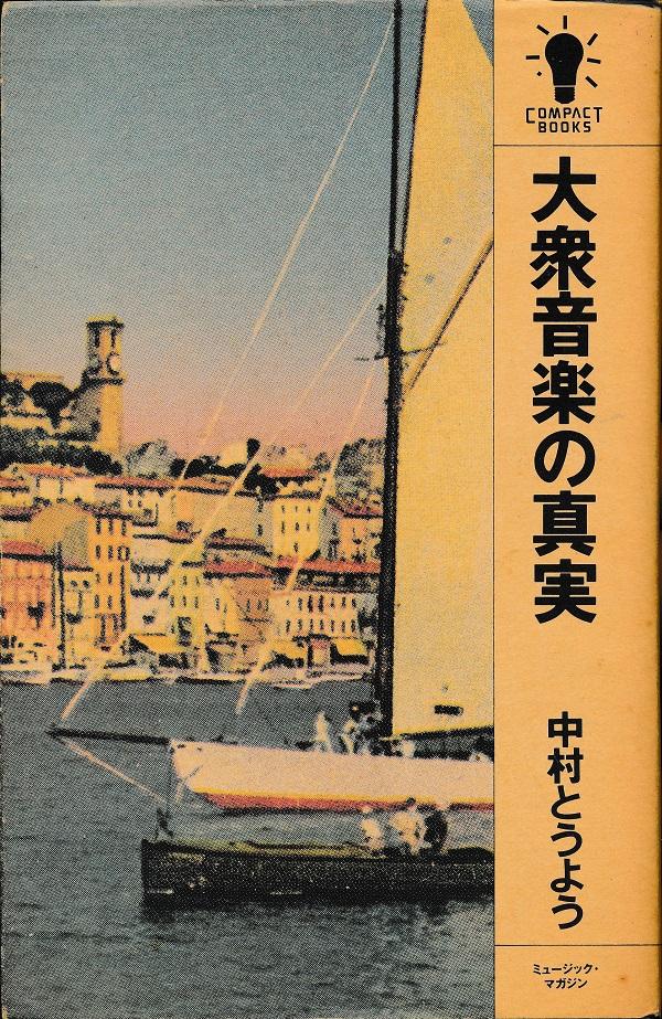 f:id:koichi65oba:20200330082936j:plain