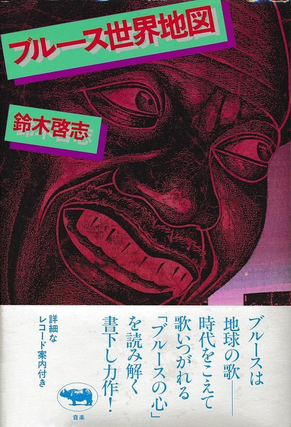 f:id:koichi65oba:20200331172458j:plain