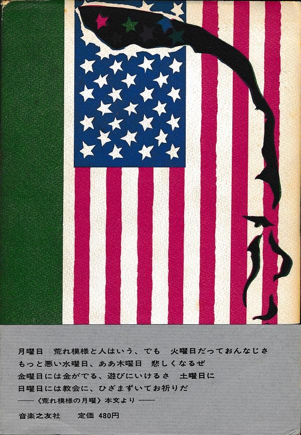 f:id:koichi65oba:20200401073051j:plain