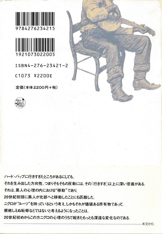 f:id:koichi65oba:20200402153255j:plain