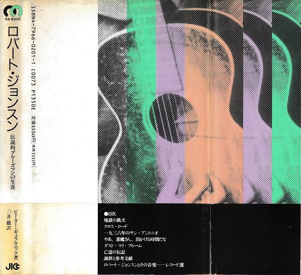 f:id:koichi65oba:20200416142804j:plain