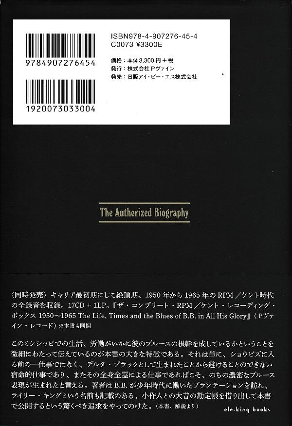 f:id:koichi65oba:20200424021407j:plain