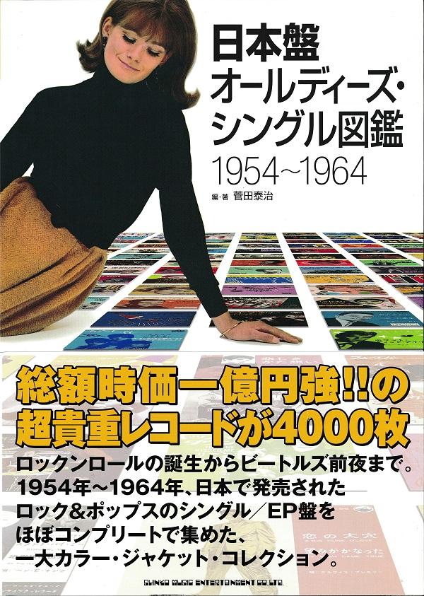f:id:koichi65oba:20200526212925j:plain