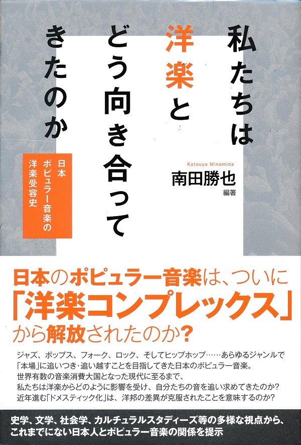 f:id:koichi65oba:20200825203330j:plain