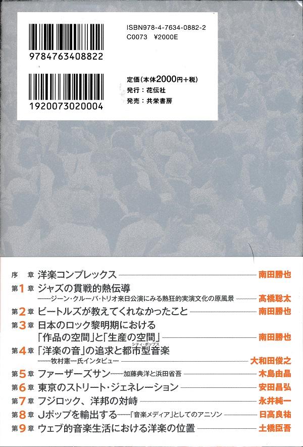 f:id:koichi65oba:20200825203351j:plain