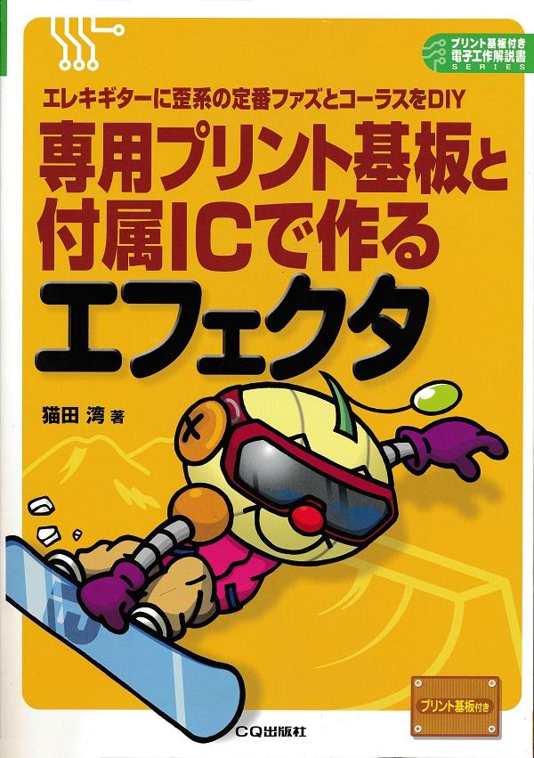 f:id:koichi65oba:20200914164010j:plain