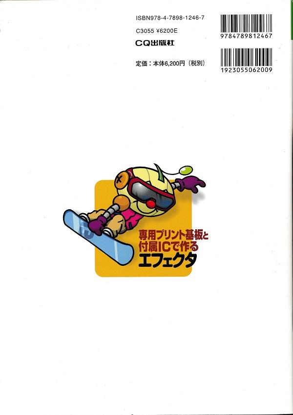 f:id:koichi65oba:20200914164027j:plain