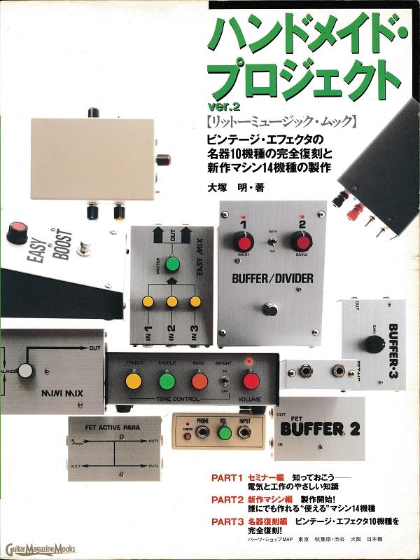 f:id:koichi65oba:20200914165258j:plain