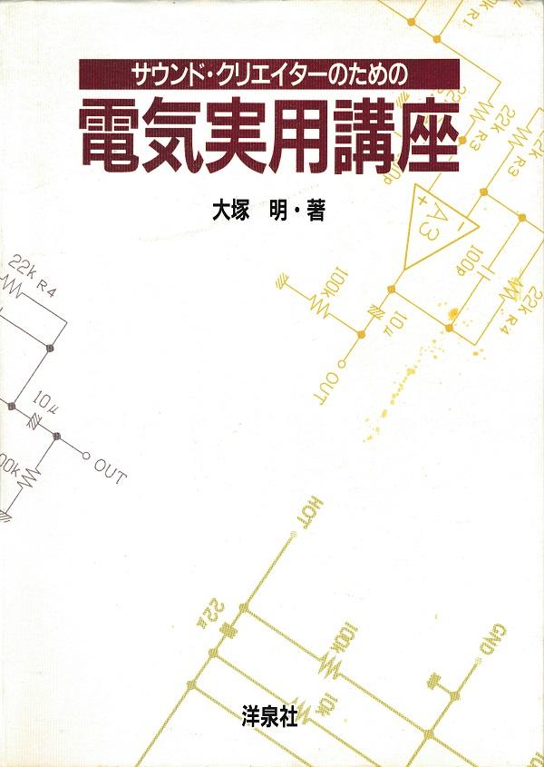 f:id:koichi65oba:20200921211654j:plain