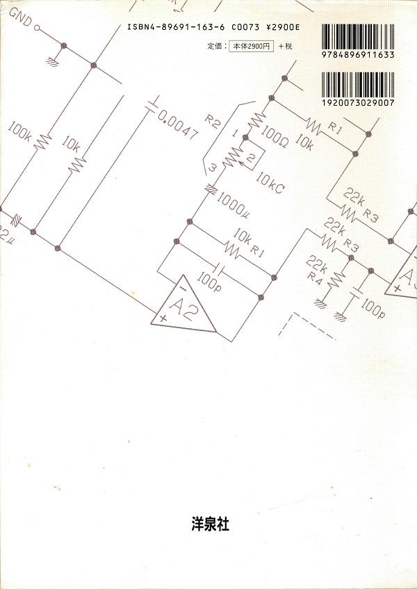 f:id:koichi65oba:20200921211712j:plain
