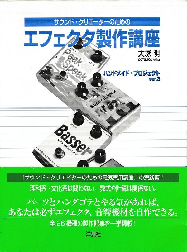f:id:koichi65oba:20200921214436j:plain
