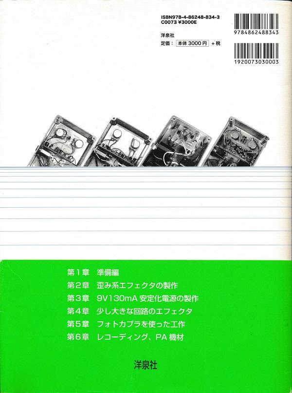 f:id:koichi65oba:20200921214459j:plain