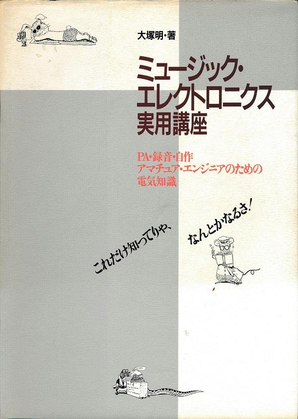 f:id:koichi65oba:20200924061046j:plain