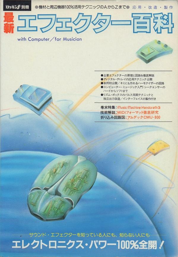 f:id:koichi65oba:20200924095512j:plain