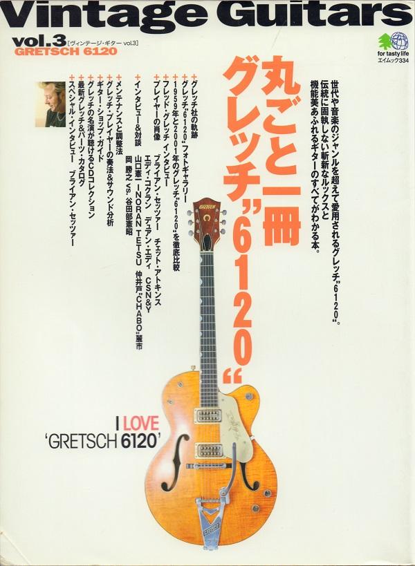 f:id:koichi65oba:20200925040010j:plain