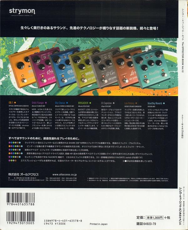 f:id:koichi65oba:20201002142550j:plain