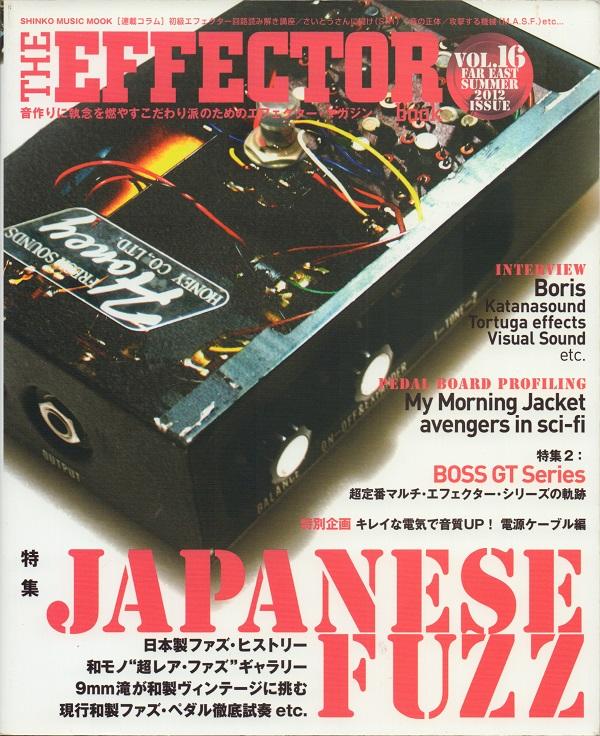 f:id:koichi65oba:20201002143717j:plain
