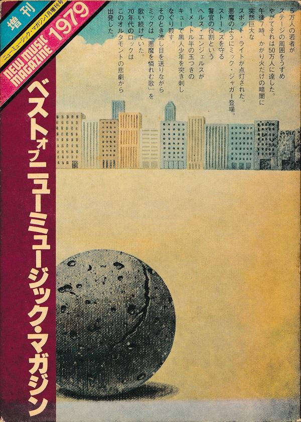 f:id:koichi65oba:20201008084547j:plain