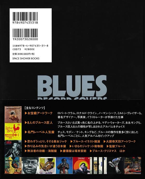 f:id:koichi65oba:20201104143749j:plain