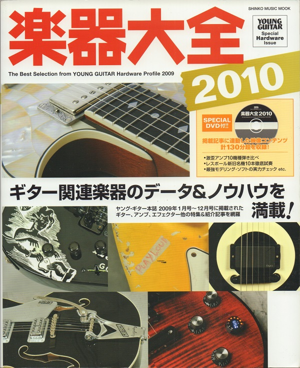 f:id:koichi65oba:20201108154547j:plain