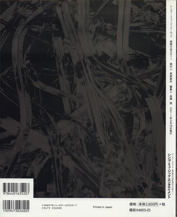 f:id:koichi65oba:20201108161202j:plain