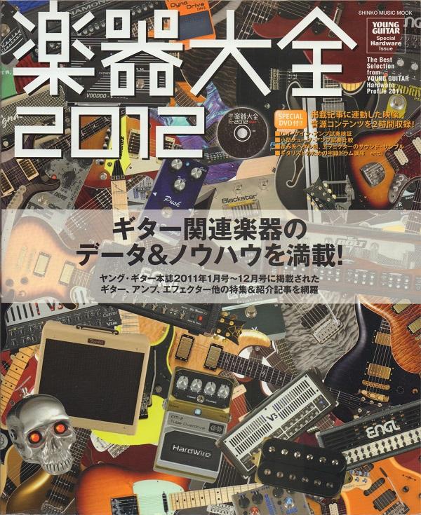 f:id:koichi65oba:20201108161401j:plain