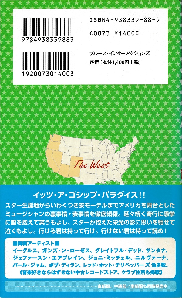 f:id:koichi65oba:20201117064808j:plain