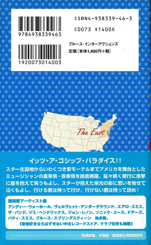 f:id:koichi65oba:20201117070835j:plain