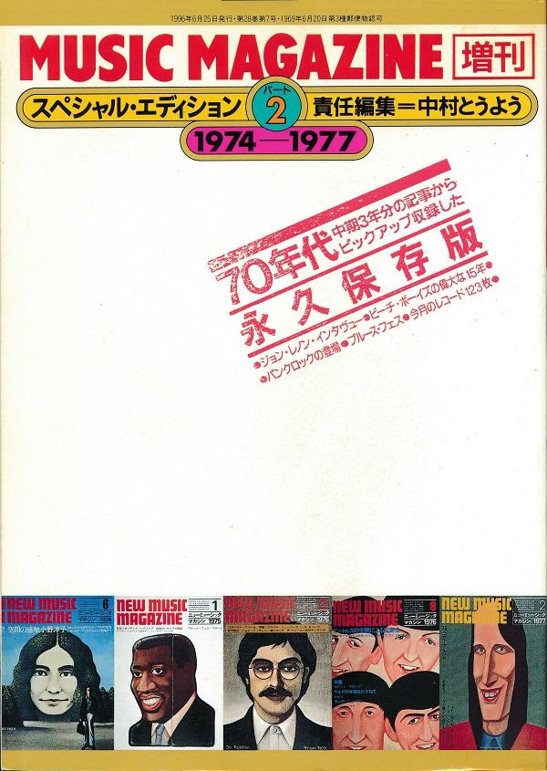 f:id:koichi65oba:20201126021436j:plain