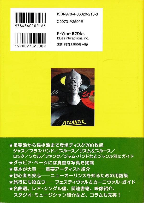 f:id:koichi65oba:20201130192717j:plain