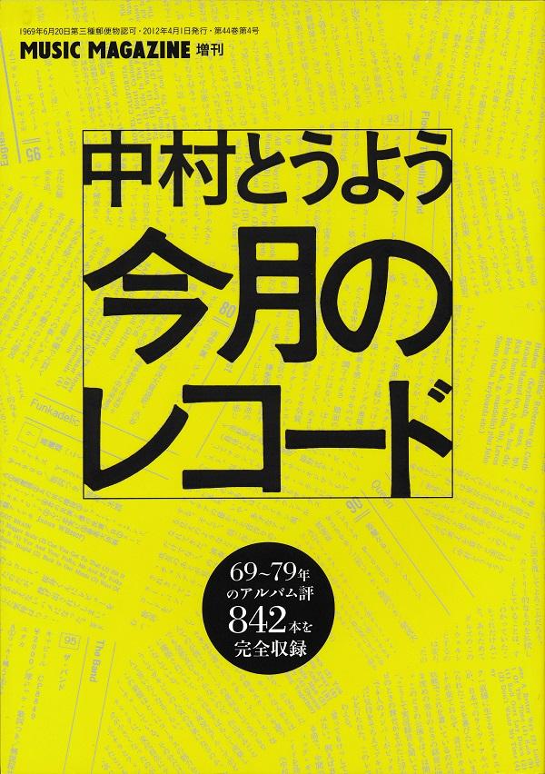 f:id:koichi65oba:20201203051729j:plain