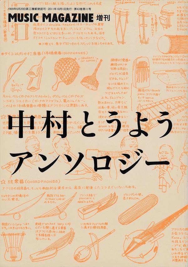 f:id:koichi65oba:20201203053341j:plain