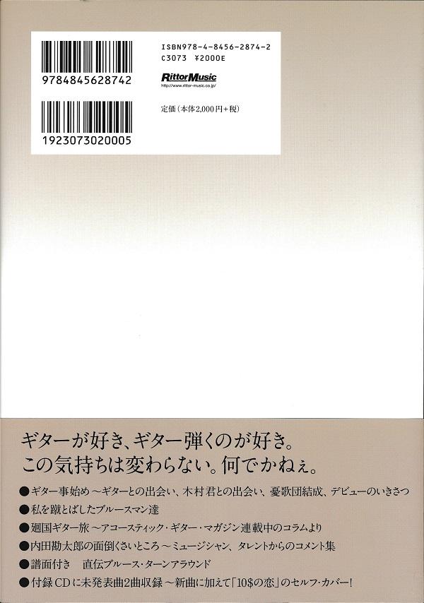 f:id:koichi65oba:20201204222800j:plain