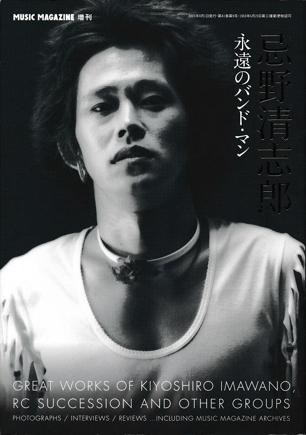 f:id:koichi65oba:20201210050945j:plain
