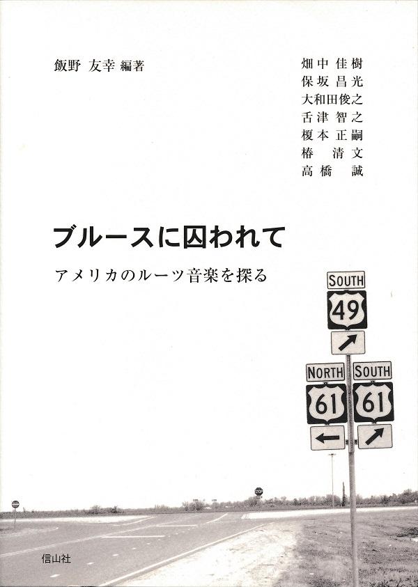 f:id:koichi65oba:20201210053559j:plain