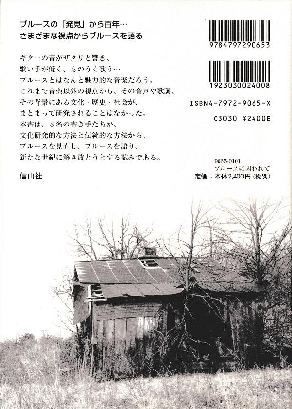 f:id:koichi65oba:20201210053616j:plain