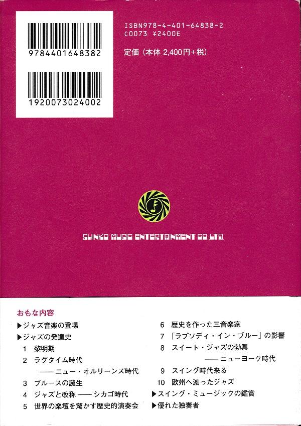 f:id:koichi65oba:20210103150323j:plain