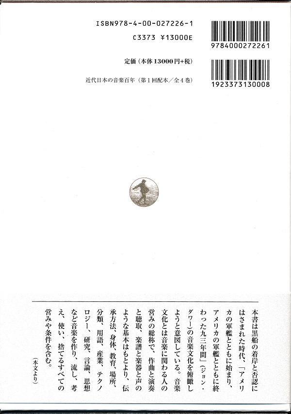 f:id:koichi65oba:20210104153813j:plain