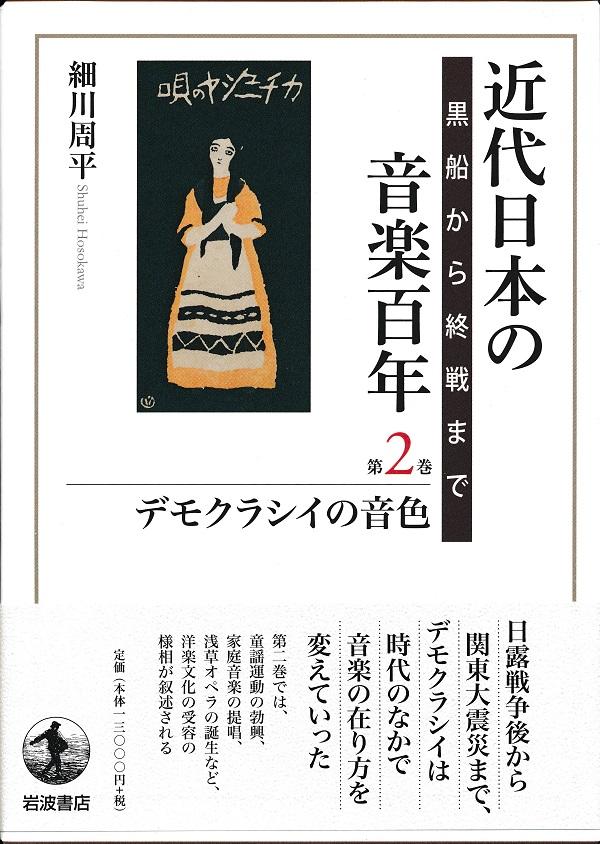 f:id:koichi65oba:20210104155933j:plain