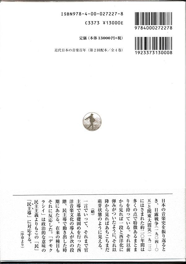 f:id:koichi65oba:20210104155947j:plain