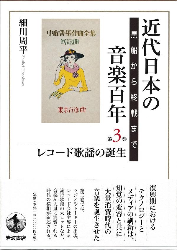 f:id:koichi65oba:20210104161203j:plain