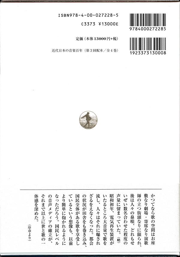 f:id:koichi65oba:20210104161218j:plain
