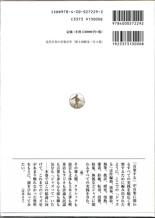 f:id:koichi65oba:20210104163137j:plain