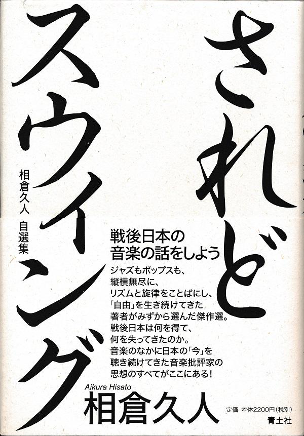 f:id:koichi65oba:20210115154540j:plain